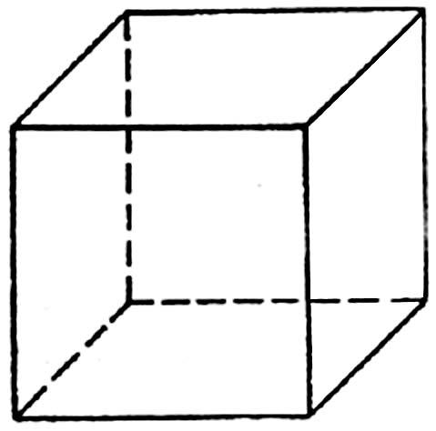 0006-004-Sostavlen-iz-shesti-kvadratov.jpg