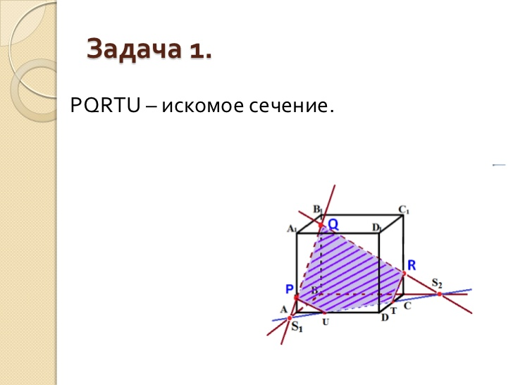 slide-10-728.jpg
