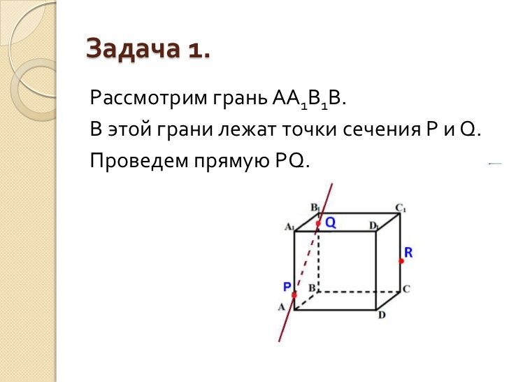 slide-5-728.jpg