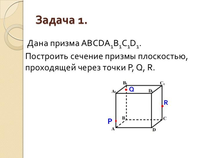 slide-4-728.jpg