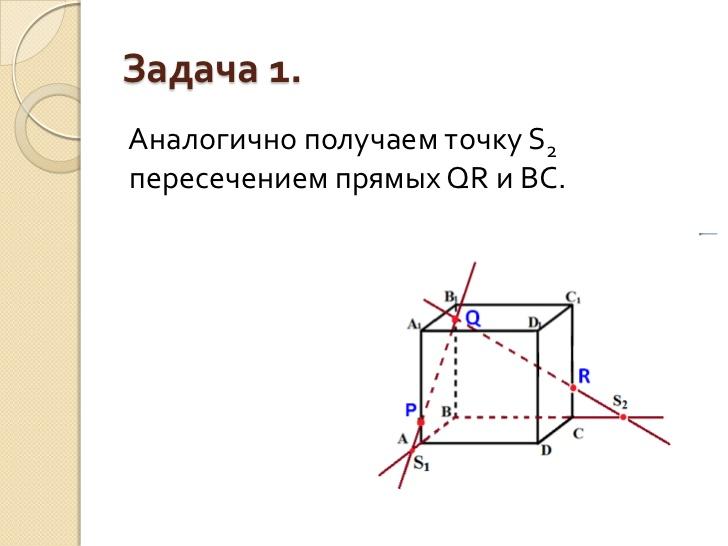 slide-7-728.jpg