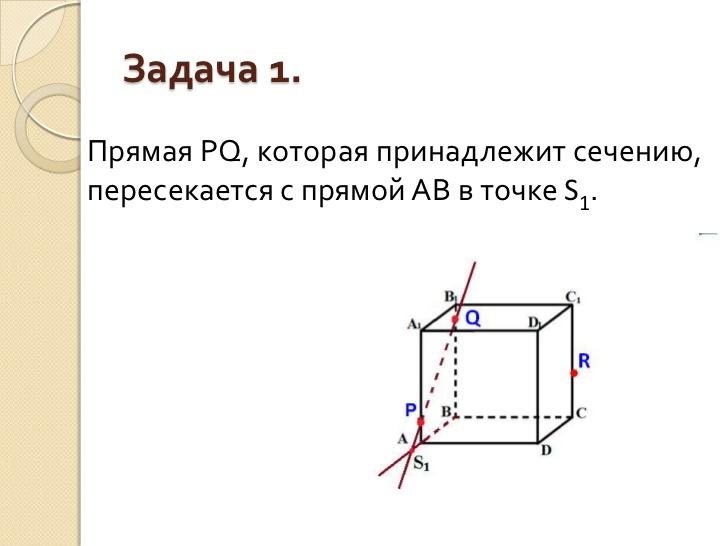 slide-6-728.jpg