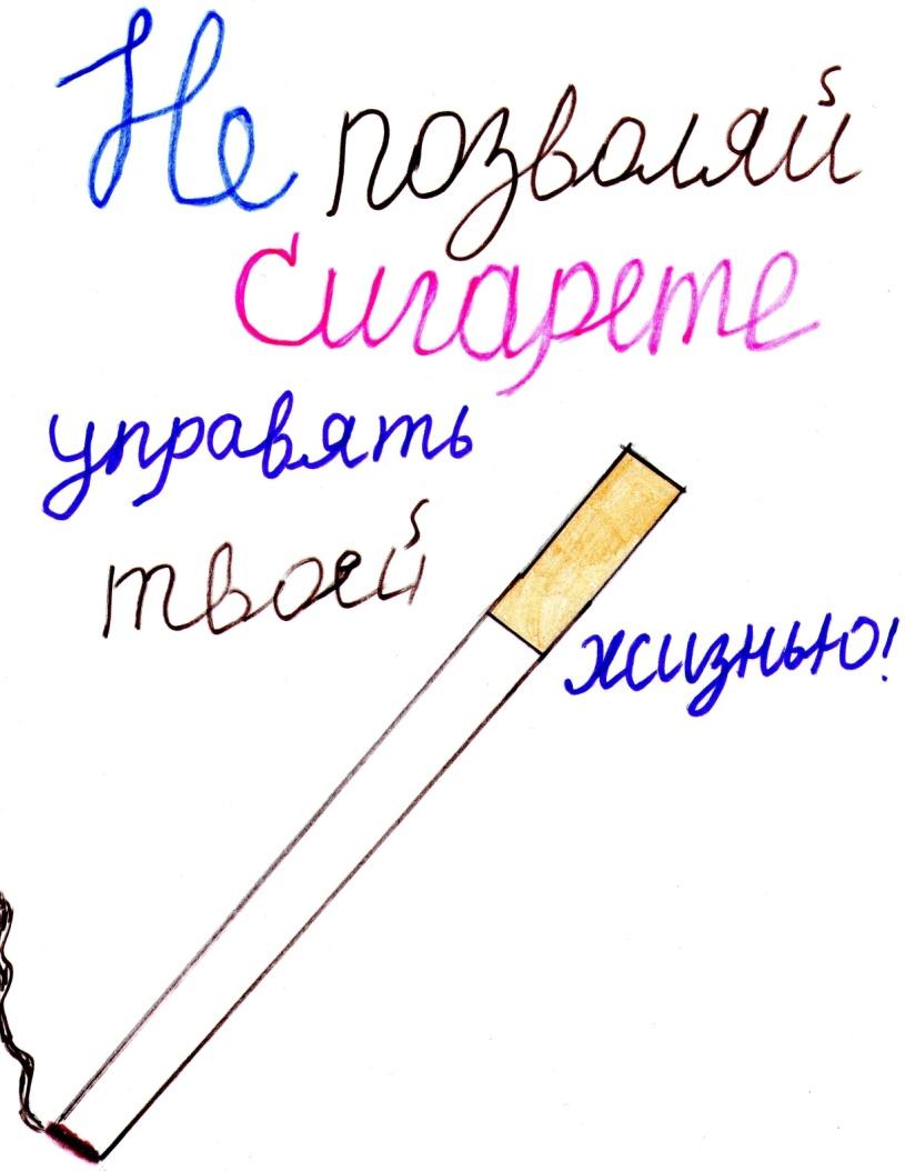http://kak.znate.ru/pars_docs/refs/5/4739/4739_html_e639792.jpg