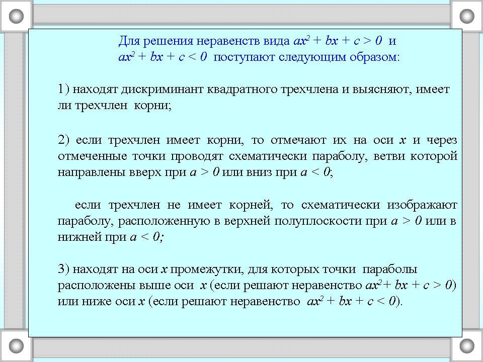 hello_html_m35087991.jpg