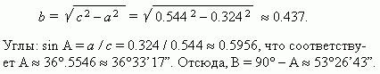 http://www.decoder.ru/media/pic_middle/0/382.jpg