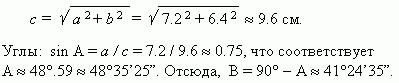http://www.decoder.ru/media/pic_middle/0/383.jpg