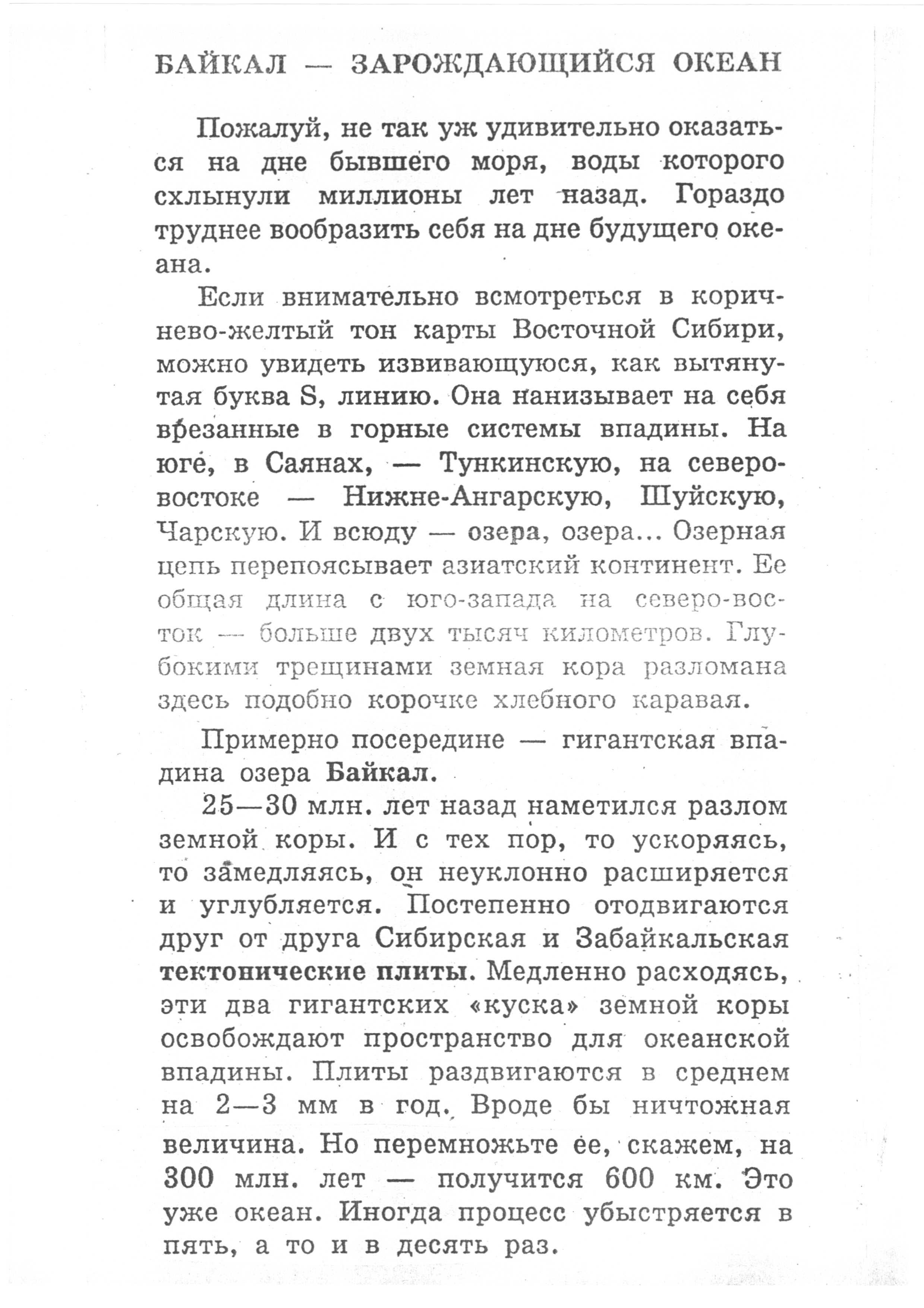 C:\Users\Галина\Documents\Отсканировано 01.03.2010 0-16_000.jpg