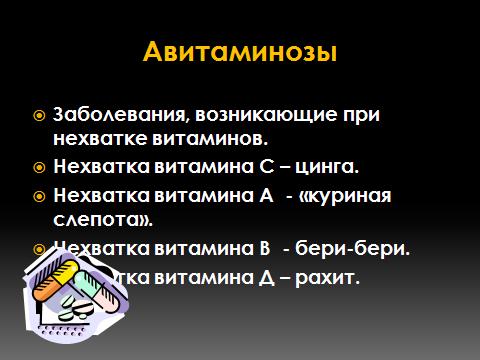hello_html_m6b5b04d7.png