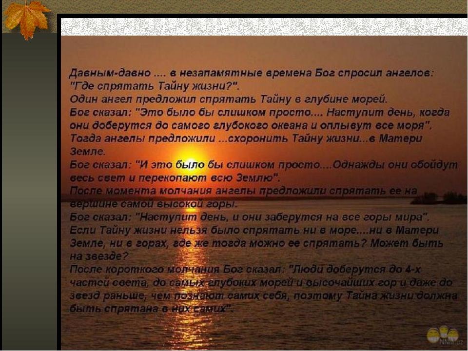 почему Собянин православные статьи о смысле жизни России сайты посещаем