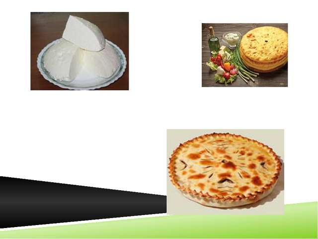 ОСЕТИНСкие пироги- визитная карточка национальной кухни!!!