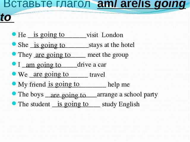 Вставьте глагол am/ are/is going to He _________________visit London She ___...