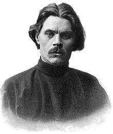 F:\портреты известных людей\220px-Maxim_Gorky_authographed_portrait_1.jpg