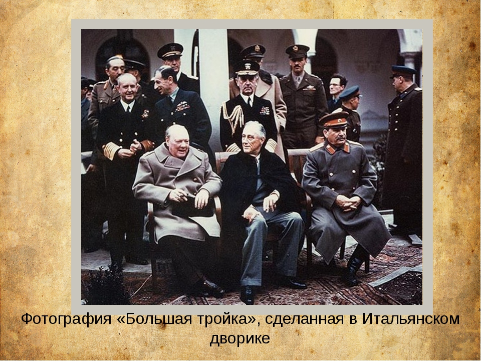a history of yalta conference and its impact post cold war