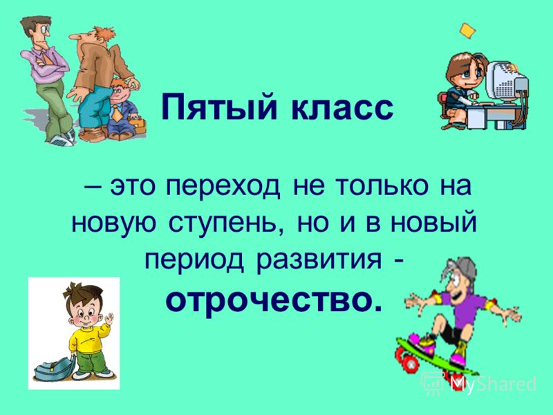 hello_html_19d432fd.jpg
