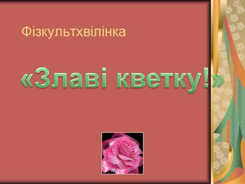 hello_html_2b3e634.png