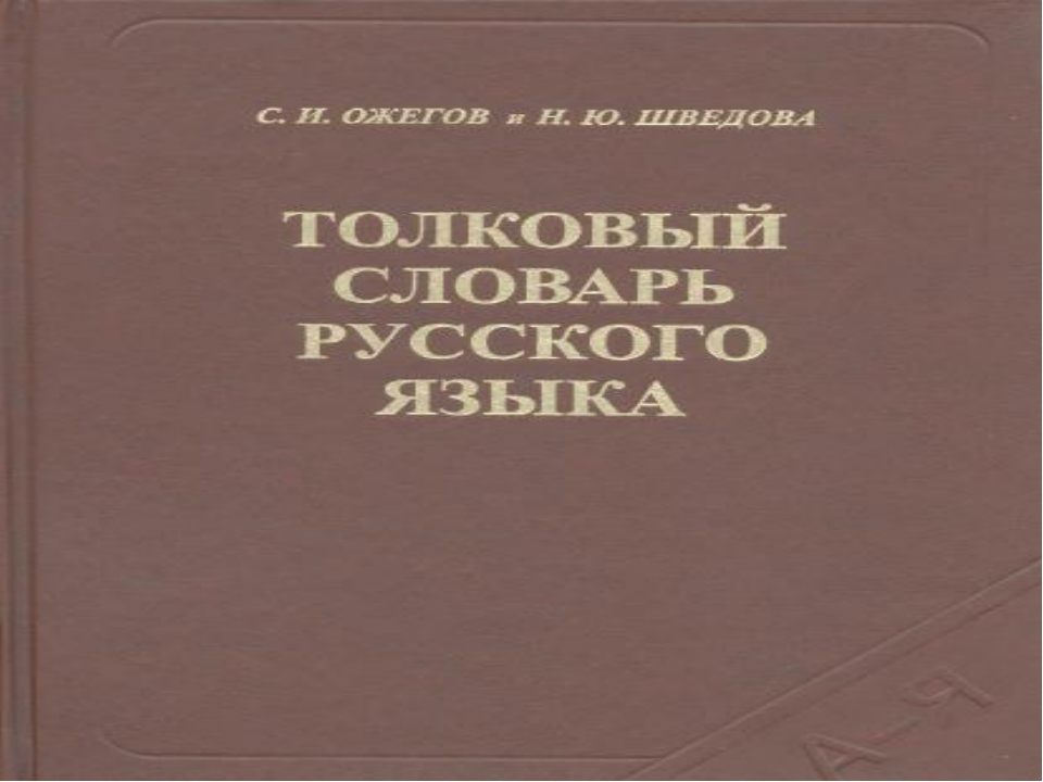 Валентин Львович Бианки (1857-1920) Русский естествоиспытатель-зоолог. Любимо...