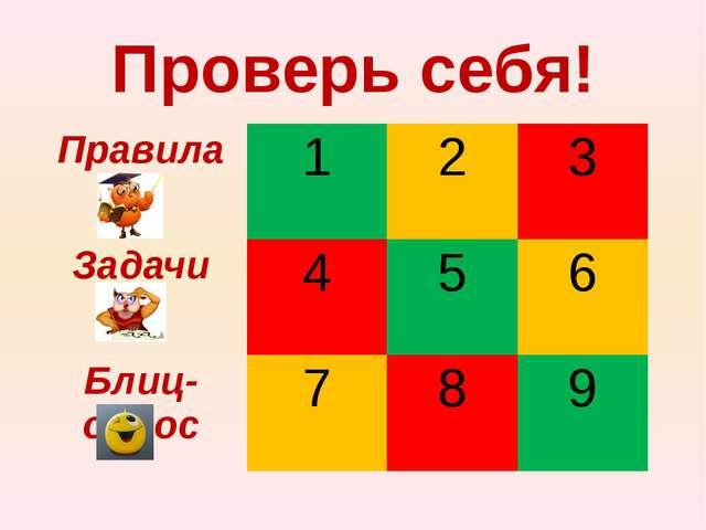 №2 Прочитать и записать свойства : 1)Переместительное при сложении; 2)Сочетат...