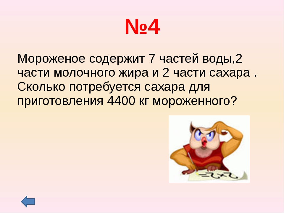 №6 Найти объем прямоугольного параллелепипеда, если его ширина 5см, длина 10...
