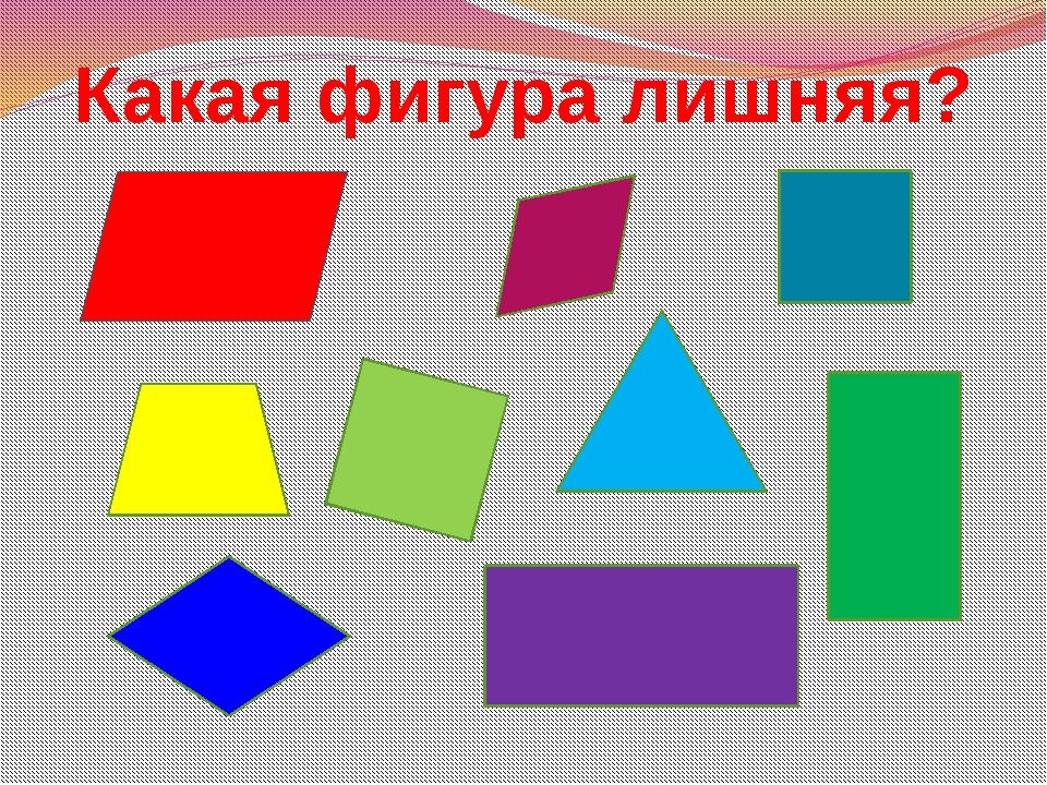станцию картинки для работы по математике пластиковые окна без