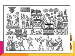 В старонемецком языке сохранилось слово «хлайб», очень напоминающее наш «хле