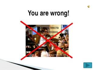 You are wrong!