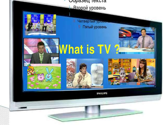 An advertisment a commercial interruption, where a thing, a product or a serv...