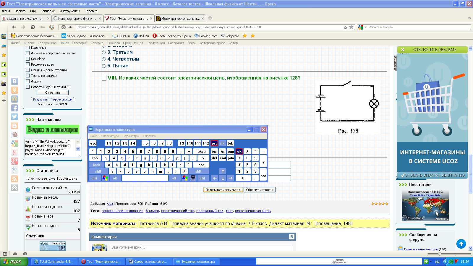 hello_html_5b65ea0f.png