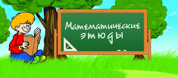 http://www.npstoik.ru/vio/img/article/_pic_04_07_01.jpg