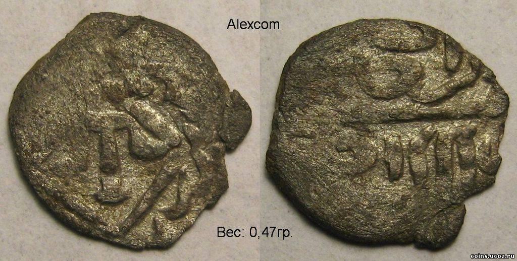 http://coins.ucoz.ru/_fr/6/8551188.jpg