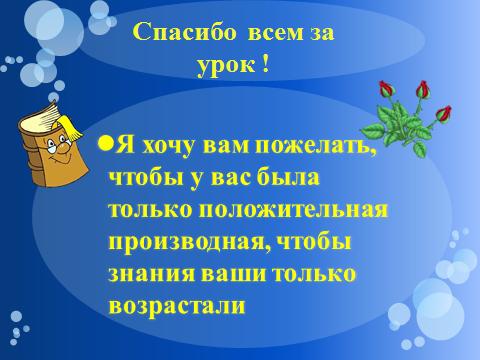 hello_html_13e3bb07.png