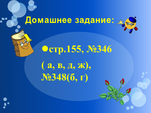 hello_html_190a0fad.png