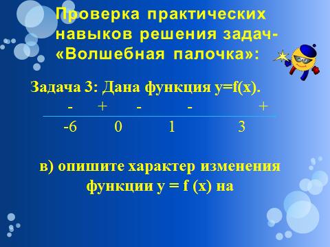 hello_html_3664319b.png