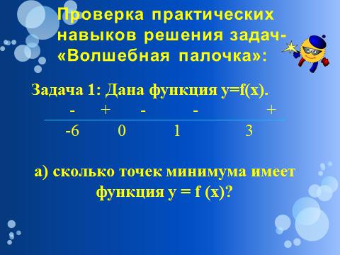 hello_html_464e4b7a.png