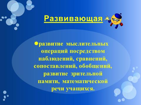 hello_html_67378f5e.png