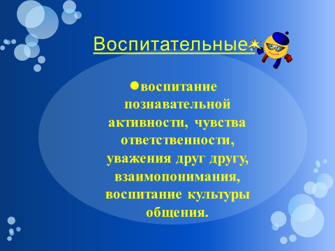 hello_html_m1d5d0e86.png