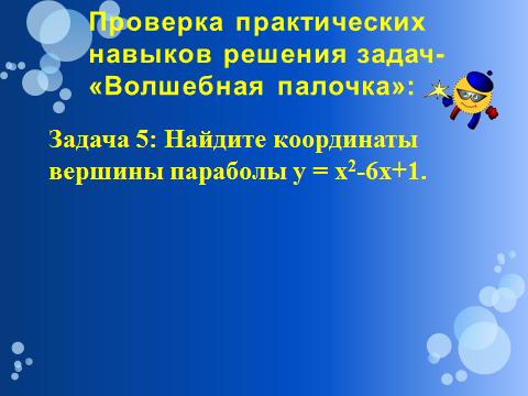 hello_html_m50cb760.png