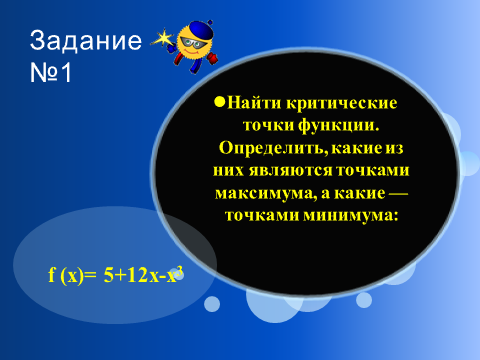hello_html_m64cf732c.png