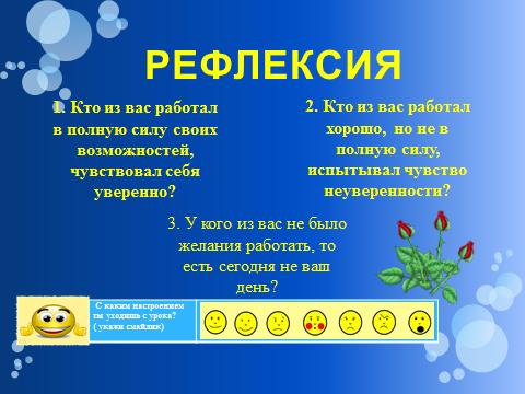 hello_html_m75e4c9e5.png