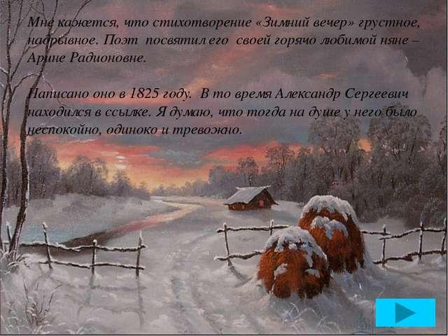 Презентация выполнена учащимся 3 класса Шайхетдиновым Айдаром под руководств...