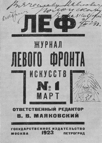 http://feb-web.ru/feb/litnas/pictures/m65-055-.jpg