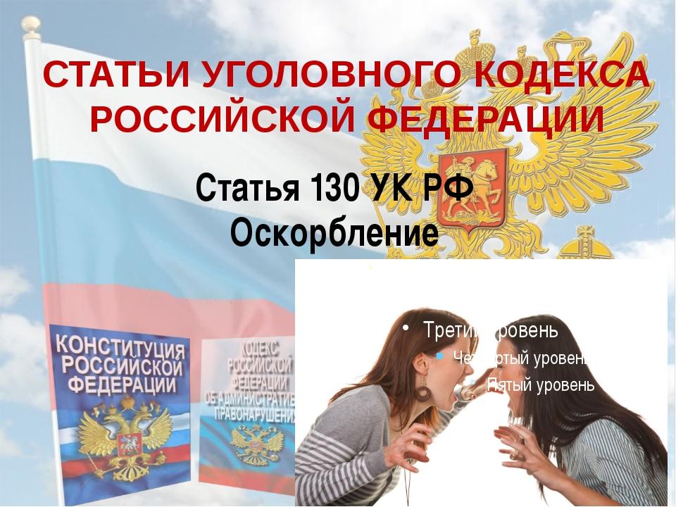 Санкт-петербургский юридический институт (филиал) академии генеральной прокуратуры рф мы