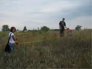 Результаты нивелирования показали, что высота холма - 180 см, длина –103,45 м