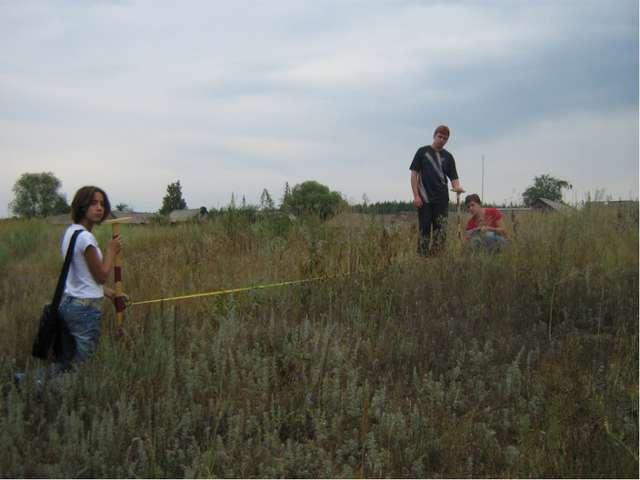 Результаты нивелирования показали, что высота холма - 180 см, длина –103,45 м...