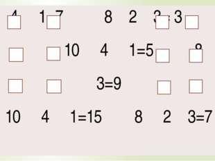 104 1=7823=310 4 1=5 82 3=9 104 1=15 823=7