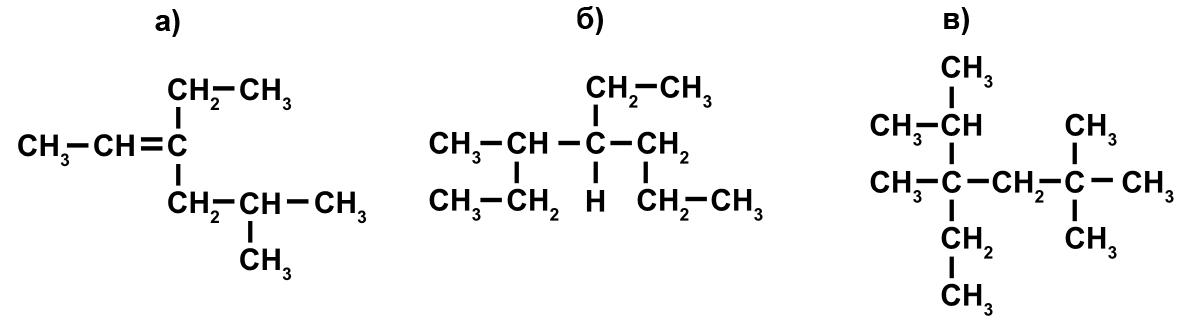 химия.png