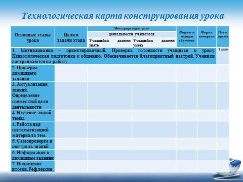 hello_html_515c67eb.png