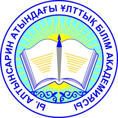 Лого 0000000