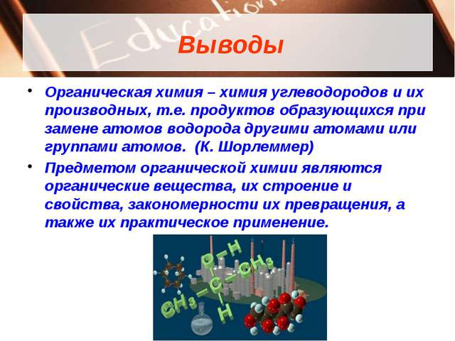 Полисахариды Шпаргалка По Органической Химии