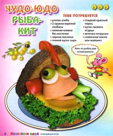 http://s56.radikal.ru/i153/1007/b4/c426f4da7a45.jpg