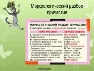 Оценки: до применения пособия после применения пособия «2» 2 - «3» 9 7 «4» 8